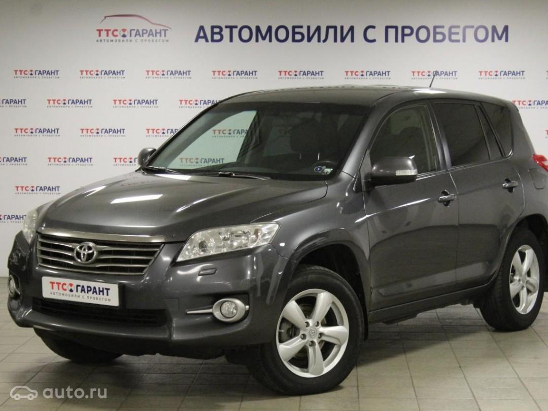 toyota rav4 3 поколение 2-й рестайлинг авто.ру