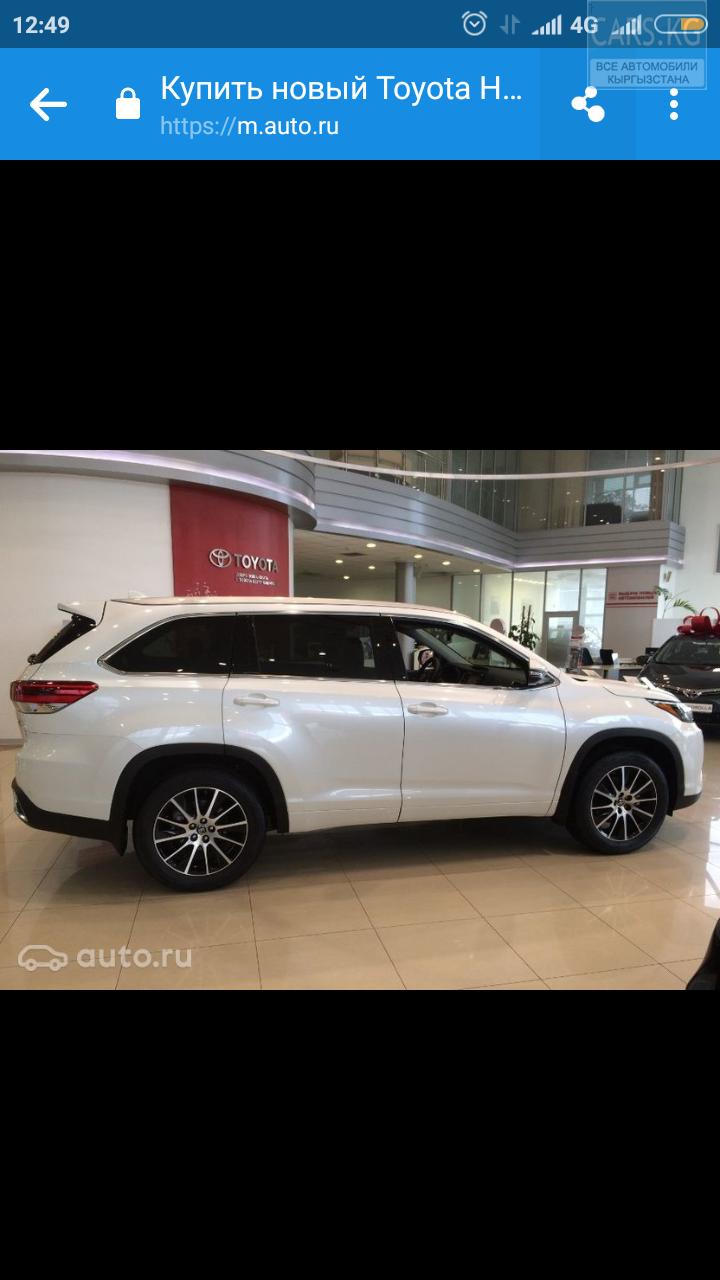Toyota Хайлендер 2016г #7