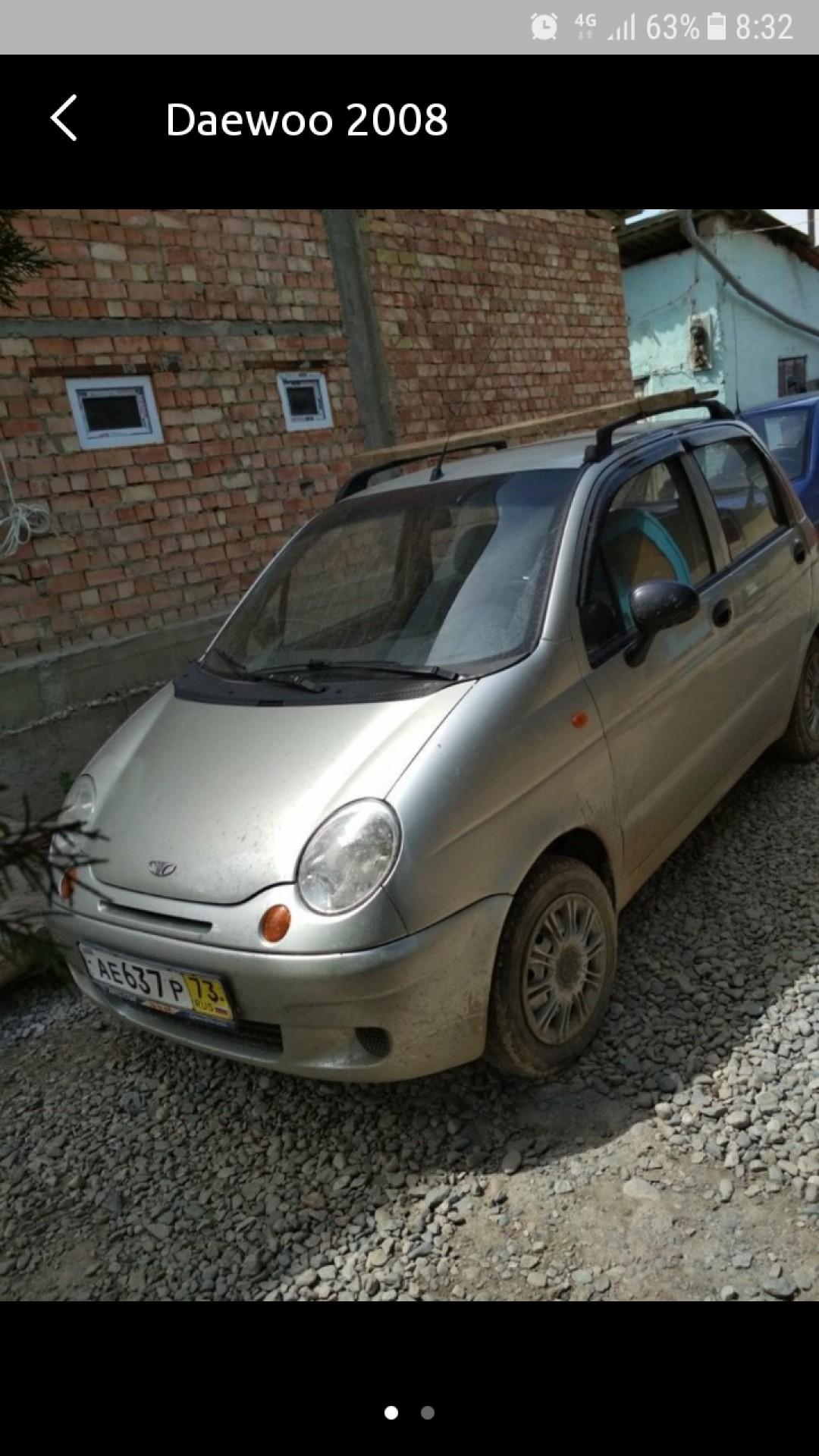 Аренда машин без залога в бишкеке элекс автосалон москва официальный сайт отзывы