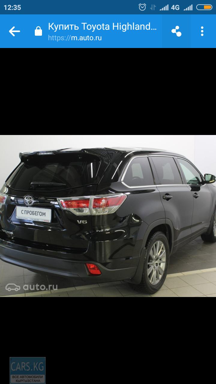 Toyota Хайлендер 2017г #3