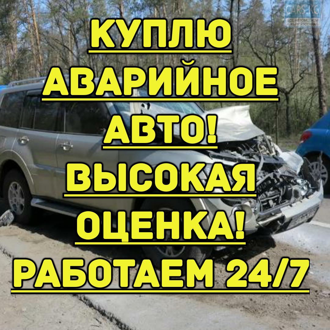 Часа оценка автомобиля 24 камней восток 18 ссср часы стоимость