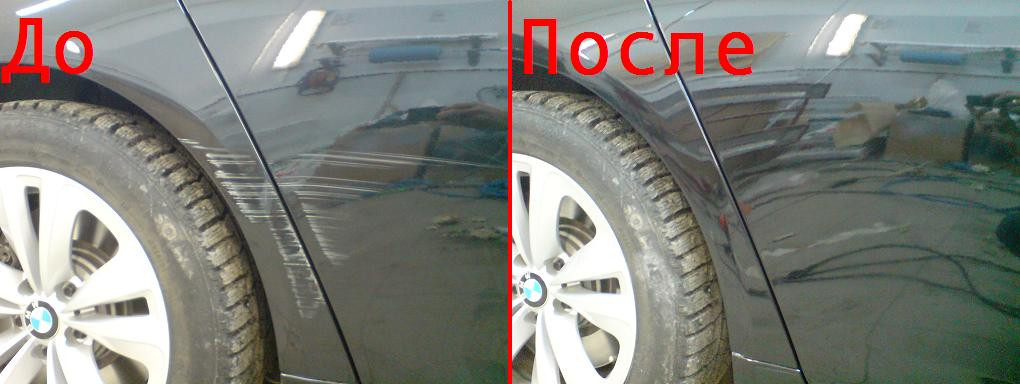 Полировка царапины на автомобиле своими руками 28