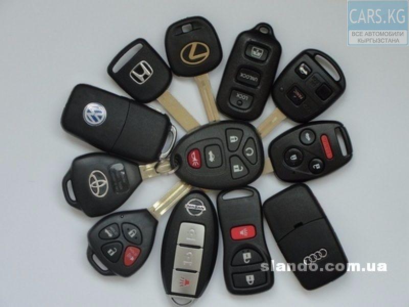 Ключ для авто