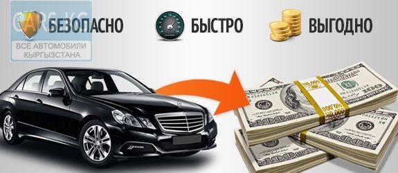 Авто в автоломбарде денег на выкуп нет автосалоны москвы дилеры