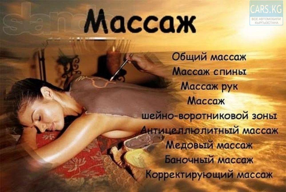 kapriz-massazhniy-eroticheskiy-salon