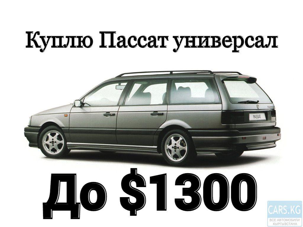 Куплю запчасти - My BMW